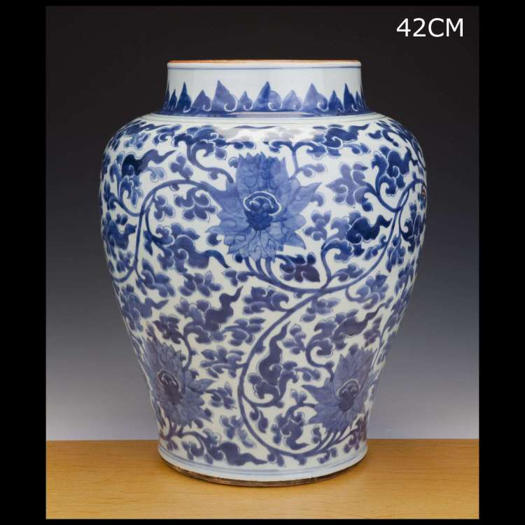 late 17th C. chinese blue and white jar