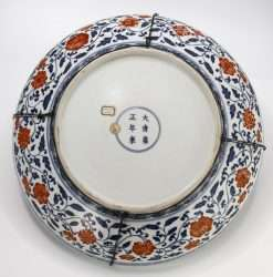 Reproduction chinese plate Westboro Auctions