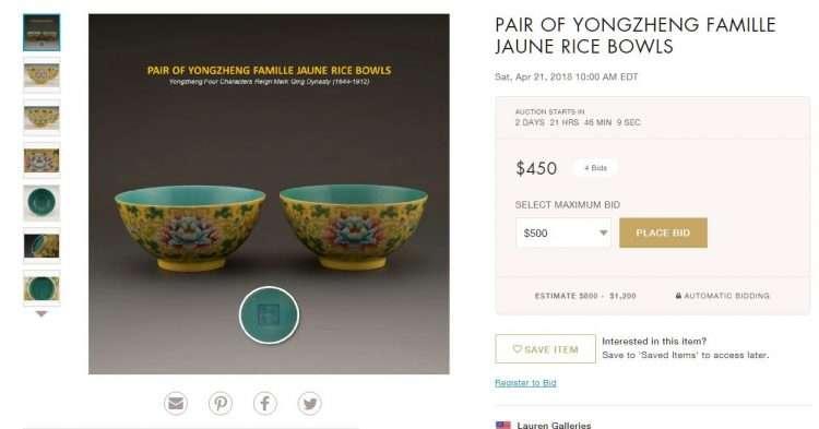 Lauren Gallery reproduction yongzheng bowls