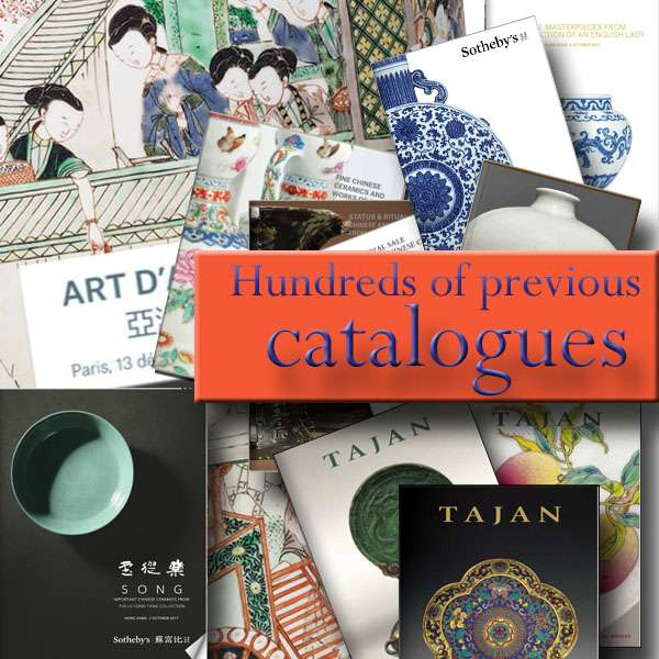 Chinese porcelain auction catalogs FREE