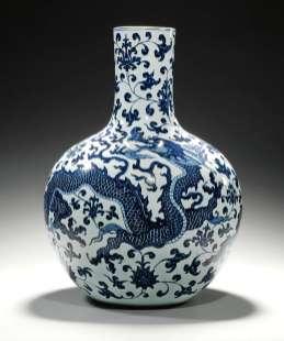 qianlong dragon vase_o