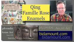 Understanding Chinese Famille Rose Porcelain
