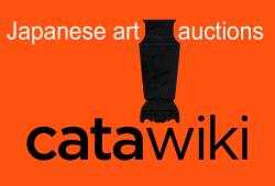 japanese art catawiki