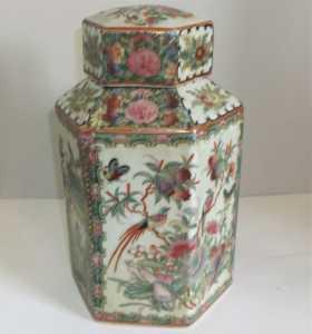 Rose Mandarin Jar B