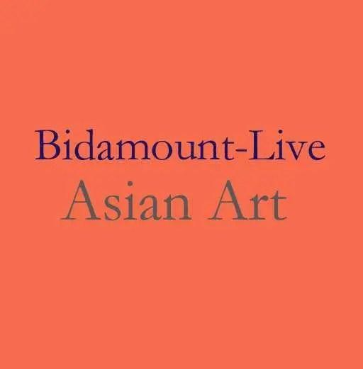 BidamountLive an eBay Alternative For Chinese Antiques, Japanese Art