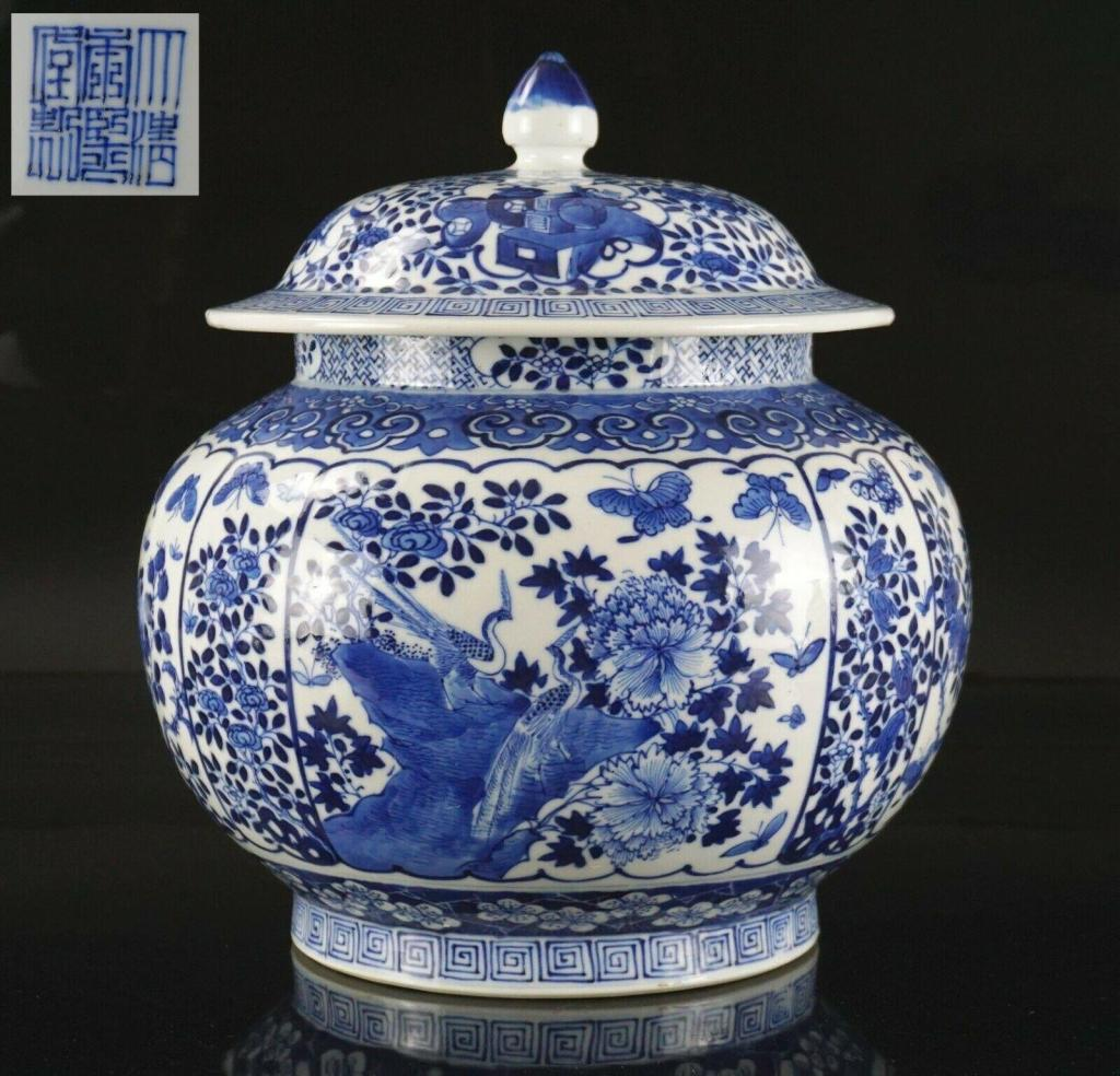 19th C. blue and white