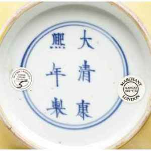 chinese reign mark
