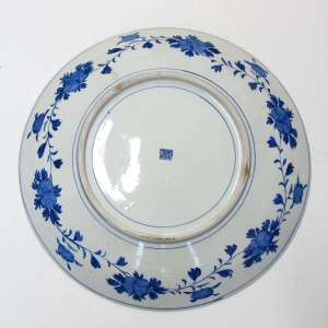 Large Japanese Blue and White Porcelain Charger