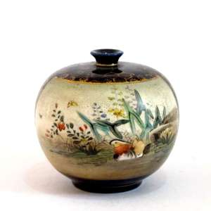 A Fine Japanese Satsuma Vase