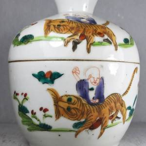 Rare Qing Famille Rose Covered Jar