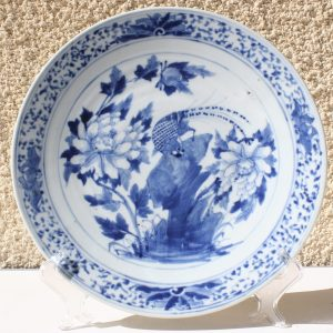 Chinese Guangxu Large Plate with Pheasant (1875-1908)