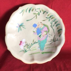 Guangxu Dish man with Vase and Peony decoration