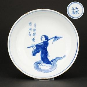 Dish | Immortal He Xiangu | Ko-sometsuke | China | Tianqi (1621-1627)