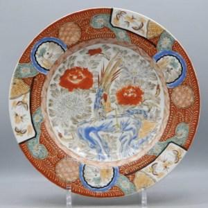 Large Arita Porcelain Plate Ø26,4CM – Marked- Meiji (1868-1912) Japan