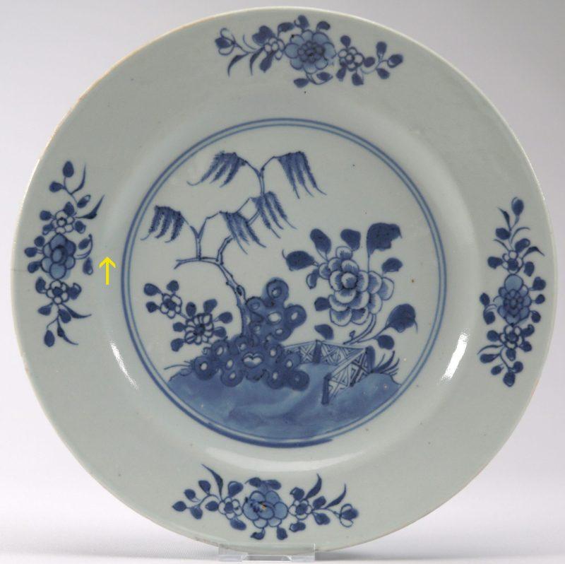 Antique 18thC c1750 Qianlong Blue & White Chinese Qing Nanking Export Porcelain Plate