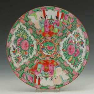 19th.c Chinese Rose Medallion Lot of 5 Dishes
