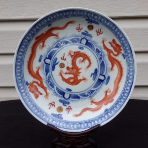 19th Century Chinese Porcelain Dragon Plate