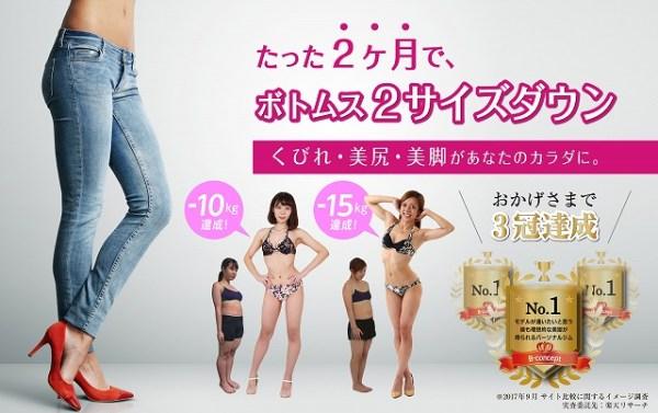 futomomo_1st_pc-600x377 【東京】痩せ体質に変えてくれる!おすすめプライベートジム8選
