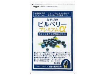 miyabi_billberry_04-300x217 目の疲れにおすすめサプリ3選|仕事中でも簡単にできる予防法とは?