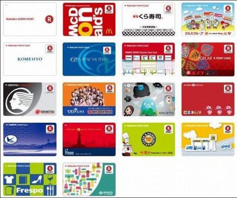 rakuten_card_d1-600x501 そんなに得なの?お金を賢く貯めて…もっとお得にコンプレックスを解消する方法