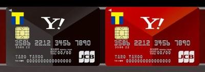 yjcard-600x211 そんなに得なの?お金を賢く貯めて…もっとお得にコンプレックスを解消する方法