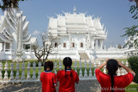 Chiang Rai et ses environs: what's up doc?