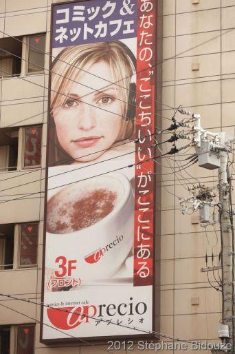 Japon 2011_00034