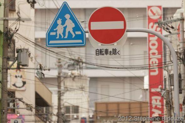 Japon 2011_00052
