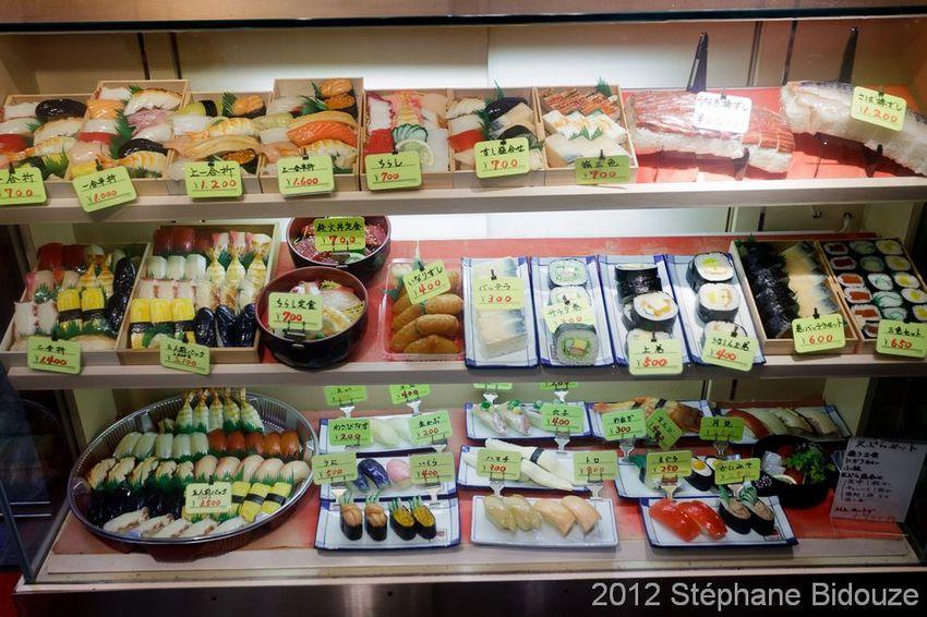 Japon 2011_00410