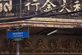 chinatown 2013 28