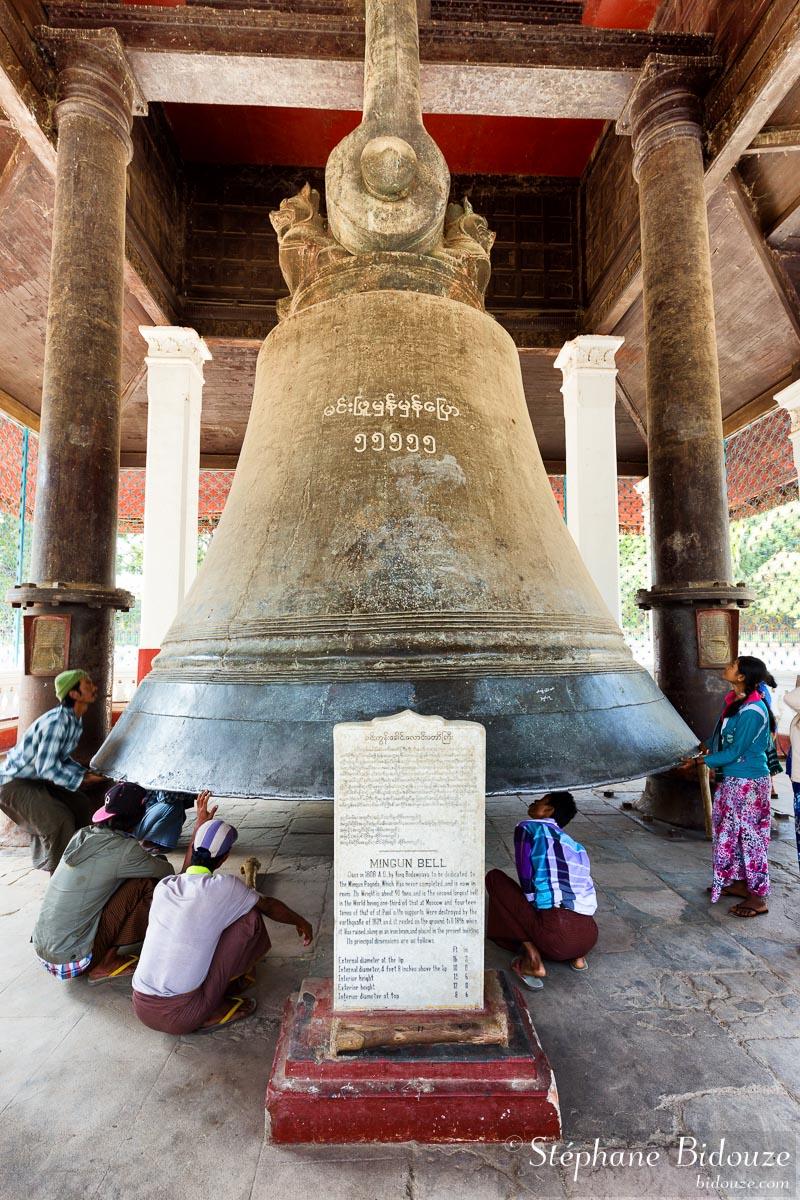 The Mingun huge bell