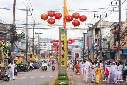 La rue devant Le Bang Neow