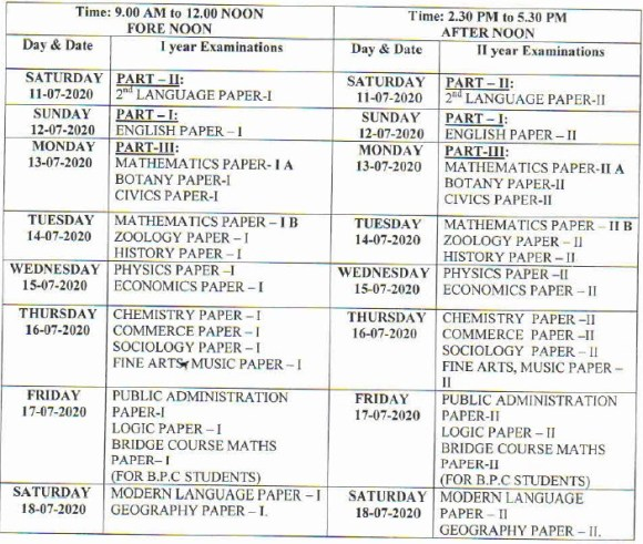 AP Inter Supply Time Table Download 2020