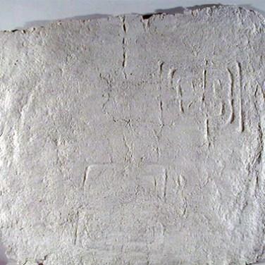 David de Almeida (PT) Neolithic stone engraving, 1982 Cast paper 110 x 99 cm Prémio Gravura na III Bienal Internacional de Arte de Cerveira, realizada de 24 de Julho a 31 de agosto de 1982.
