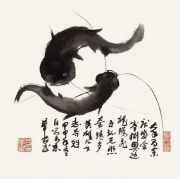 El Yin Yang en nuestra vida