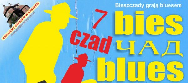 bies_czad_blues_2012_cerkiew_bystre