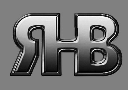 RHBlues'86
