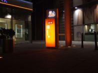 Warszawa_2011-b_90
