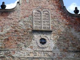 Lesko_2011_Synagoga_04