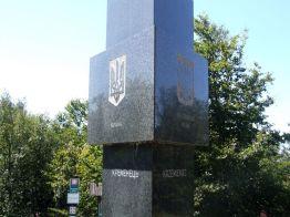 Krzemieniec-Kremenaros_2012_25