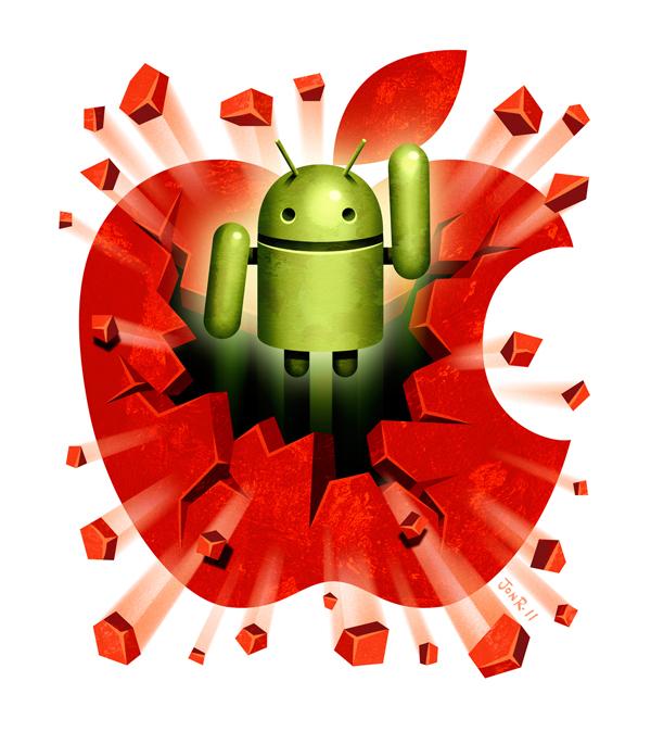 android figuren og hjerte