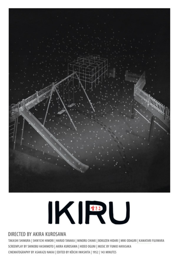 Poster for Ikiru