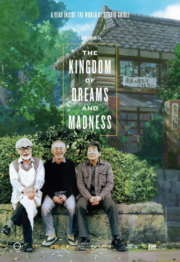 kingdom_of_dreams_and_madness_poster