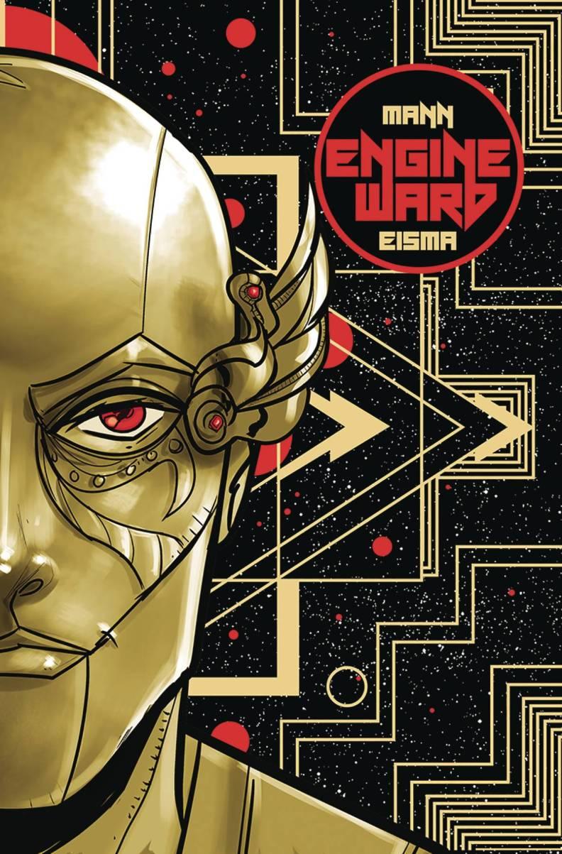 Engineward.jpg