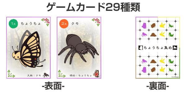 game-card