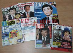 台灣媒體大幅報導四二五與七二零事件