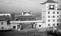 黑龍江省女子監獄