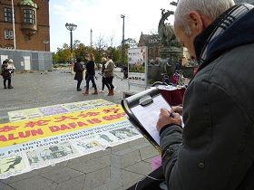 丹麥法輪功學員在首都市中心徵簽反迫害