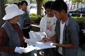 日本東廣島市第二十三屆酒節上,遊客簽名譴責中共迫害法輪功