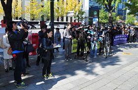「中共活摘器官真相調查委員會」在韓國首爾媒體中心大樓前舉行新聞發布會,譴責韓國政府在中共壓力下掩蓋中共活摘器官的罪行。